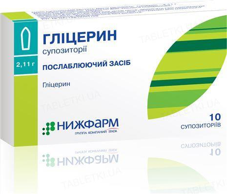 Глицерин суппозитории по 2.11 г №10 (5х2)