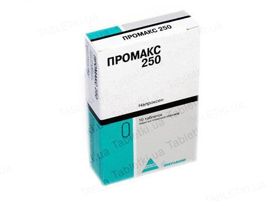 Промакс таблетки, п/плен. обол. по 250 мг №10