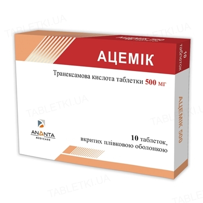 Ацемик таблетки, п/плен. обол. по 500 мг №10 (10х1)