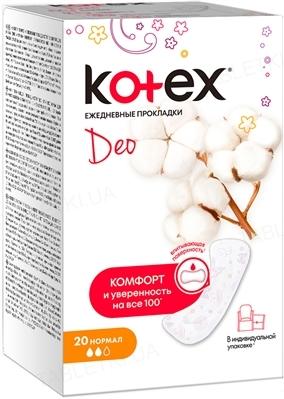 Прокладки гигиенические Kotex Deo, нормал, в индивидуальной упаковке, 20 штук
