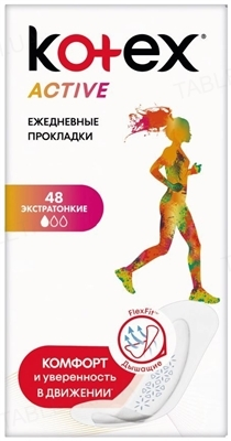 Ежедневные гигиенические прокладки Kotex Active, экстратонкие, 48 штук