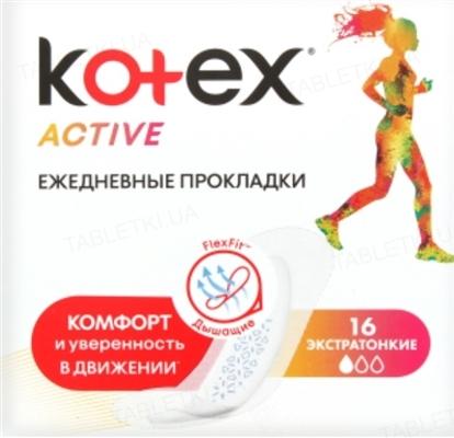 Ежедневные гигиенические прокладки Kotex Active, экстратонкие, 16 штук