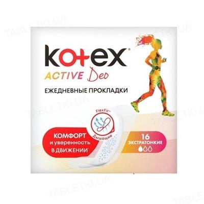 Ежедневные гигиенические прокладки Kotex Active Deo, экстратонкие, 16 штук