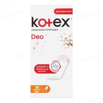 Ежедневные гигиенические прокладки Kotex Deo, нормал, 20 штук