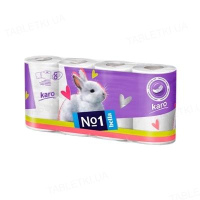 Туалетная бумага Bella №1 Karo белая, в рулонах, 8 штук