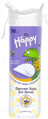 Ватные подушечки для детей Bella Baby Happy с экстрактом череды и Д-пантенолом, 70 штук