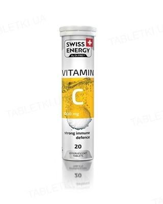 Свисс Энерджи Витамин С 1000 мг таблетки шип. №20 в тубах