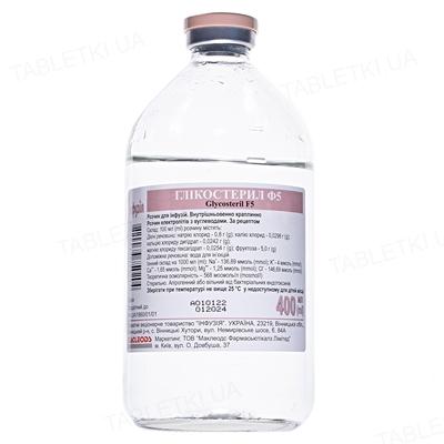 Гликостерил Ф5 раствор д/инф. по 400 мл в бутыл.