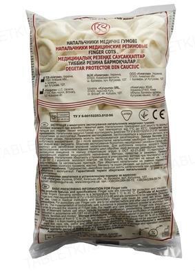 Напальчники медицинские Киевгума, резиновые, 100 штук