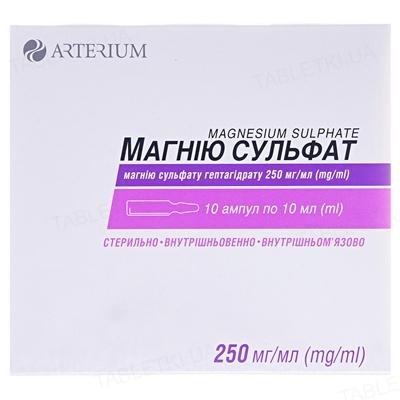 Магния сульфат раствор д/ин. 250 мг/мл по 10 мл №10 в амп.