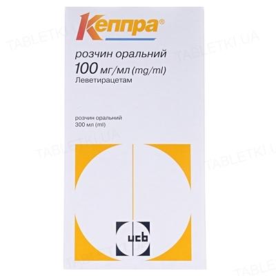 Кеппра раствор ор. 100 мг/мл по 300 мл во флак. с шпр.