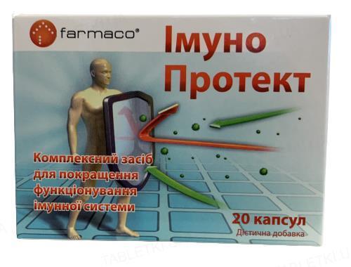 ІмуноПротект Farmaco капсули №20