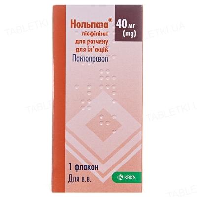 Нольпаза лиофилизат для р-ра д/ин. по 40 мг №1 во флак.