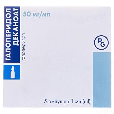 Галоперидол деканоат раствор д/ин. 50 мг/1 мл по 1 мл №5 в амп.