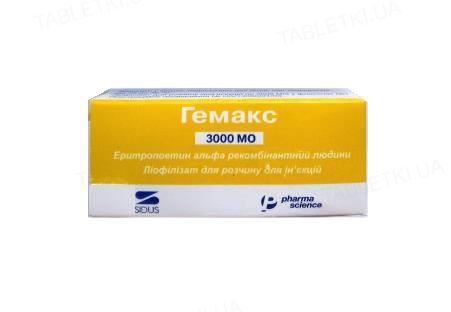 Гемакс лиофилизат для р-ра д/ин. по 3000 МЕ №1 во флак.