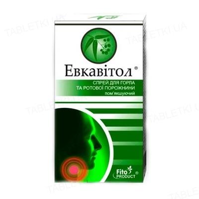 Эвкавитол спрей для горла смягчающий по 30 мл во флак. с распылит.