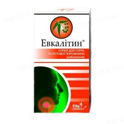 Эвкалитин спрей для горла обезболивающий по 30 мл во флак. с распылит.