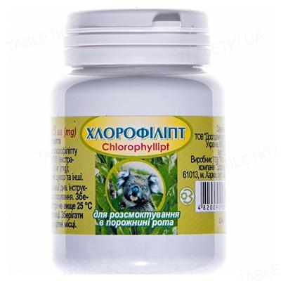 Хлорофиллипт таблетки по 25 мг №40 в конт.
