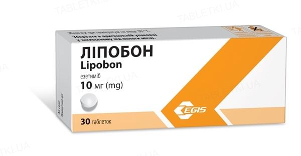 Ліпобон таблетки по 10 мг №30 (10х3)