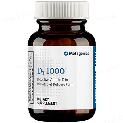 Витамин D3 таблетки №120 во флак. стекл.