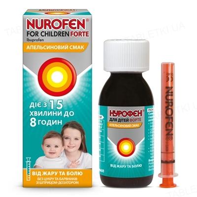 Нурофєн для дітей форте суспензія ор. зі смак. апельс. 200 мг/5 мл по 100 мл у флак.