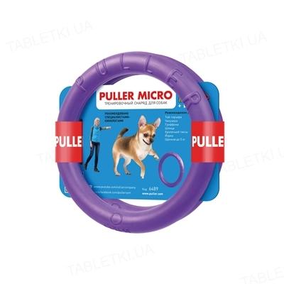 Игрушка для собак Collar Puller Micro Тренировочный снаряд, 12,5 см