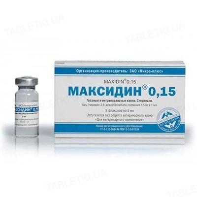 Максідин 0,15% (ДЛЯ ТВАРИН) очні і інтраназальні краплі по 5 мл, 5 штук
