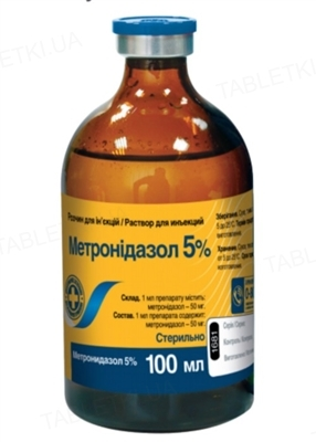 Метронидазол 5% (ДЛЯ ЖИВОТНЫХ) раствор для инъекций, 100 мл