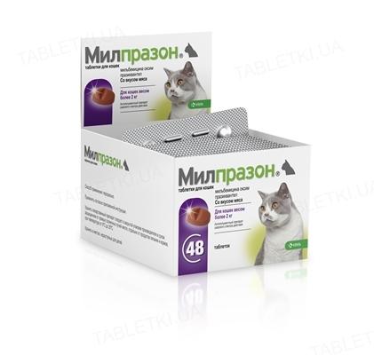 Милпразон таблетки от глистов для кошек от 2 до 8 кг, 4 штуки (без уп)