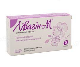 Ливагин-М пессарии по 400 мг №5 в стрип.