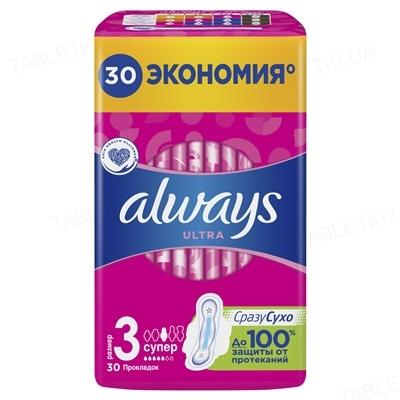 Прокладки гигиенические Always Ultra Super Plus, 5 капель, 3 размер, 30 штук