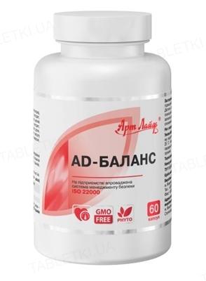 АД-Баланс Артлайф Натуральный комплекс для нормализации давления, 90 капсул