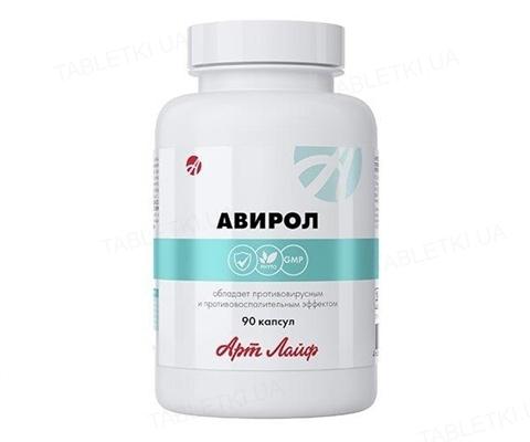 Авирол Артлайф Натуральный противовирусный комплекс, 90 капсул