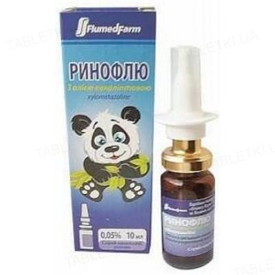 Ринофлю спрей наз., р-р 0.05 % по 10 мл во флак.