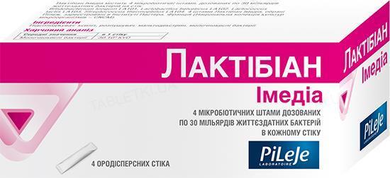 Лактибиан Имедиа порошок №4 в стиках