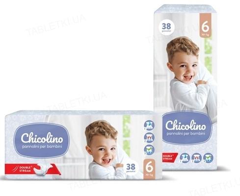 Подгузники Chicolino, размер 6, от 16 кг, 38 шт