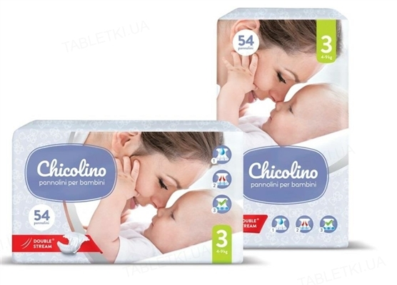 Подгузники Chicolino, размер 3, от 4 до 9 кг, 54 шт