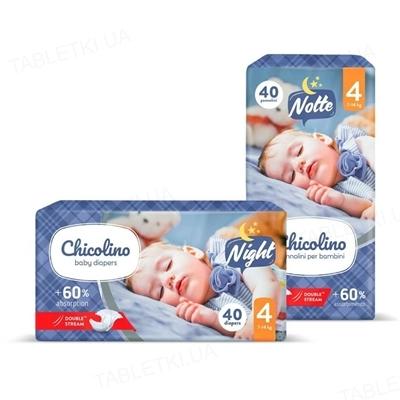 Подгузники Chicolino Night, размер 4, от 7 до 14 кг, 40 шт