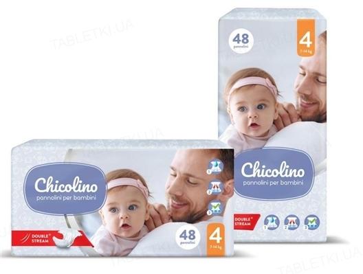 Подгузники Chicolino, размер 4, от 7 до 14 кг, 48 шт