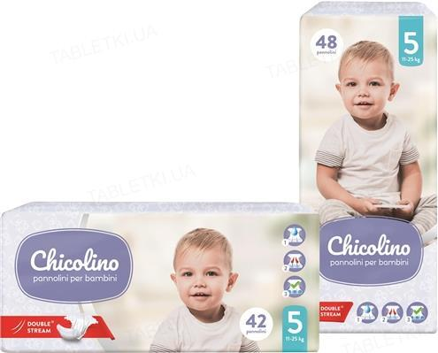 Подгузники Chicolino, размер 5, от 11 до 25 кг, 42 шт