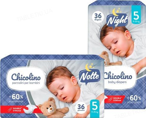 Подгузники Chicolino Night, размер 5, от 11 до 25 кг, 36 шт
