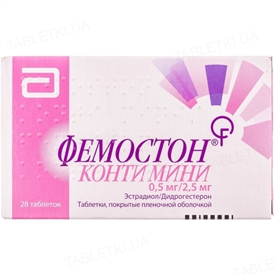 Фемостон конти мини таблетки, п/плен. обол. по 0.5 мг/2.5 мг №28