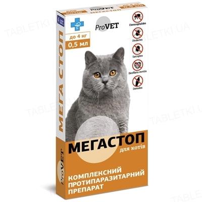 Мега Стоп ProVet краплі на холку від зовнішніх і внутрішніх паразитів для кішок вагою до 4 кг, 4 піпетки