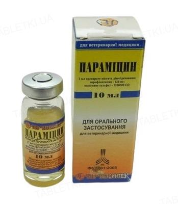 Парамицин (ДЛЯ ЖИВОТНЫХ) раствор оральный, 0,75 мл