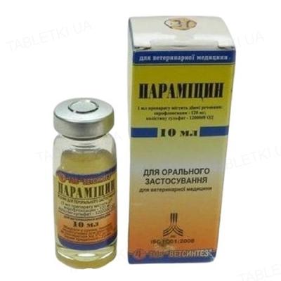 Парамицин (ДЛЯ ЖИВОТНЫХ) раствор оральный, 10 мл
