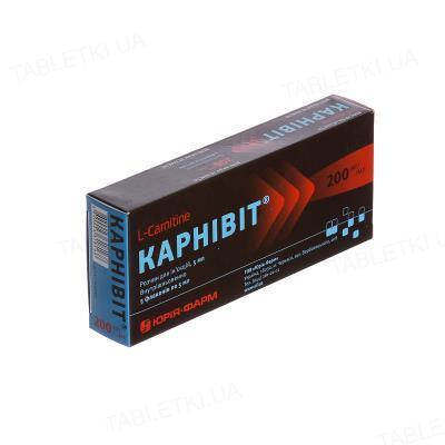 Карнівіт розчин д/ін. 200 мг/мл по 5 мл №5 у флак.