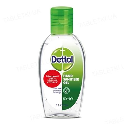 Деттол Оригінал (Dettol Original) засіб для дезінфекції рук по 50 мл у флак.