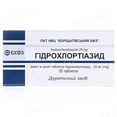 Гидрохлоротиазид таблетки по 25 мг №20 (10х2)