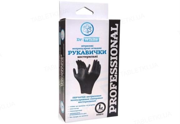 Перчатки смотровые Dr.White Professional нитриловые неприпудренные размер L, нестерильные, черные, 10 штук