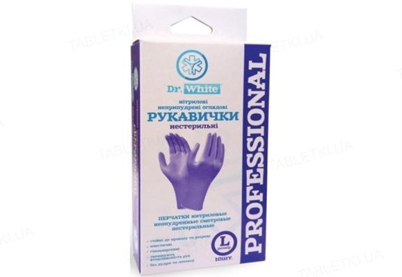 Перчатки смотровые Dr.White Professional нитриловые неприпудренные размер L, нестерильные, фиолетовые, 10 штук